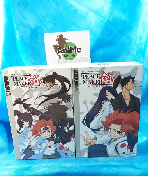 Peace Maker Kurogane Box 1 und Box 2 - 8 DVD's