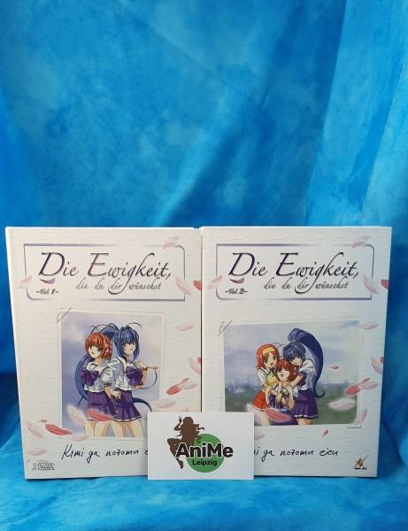 Die Ewigkeit, die Du Dir wünschst Vol. 1 und 2 Komplettset