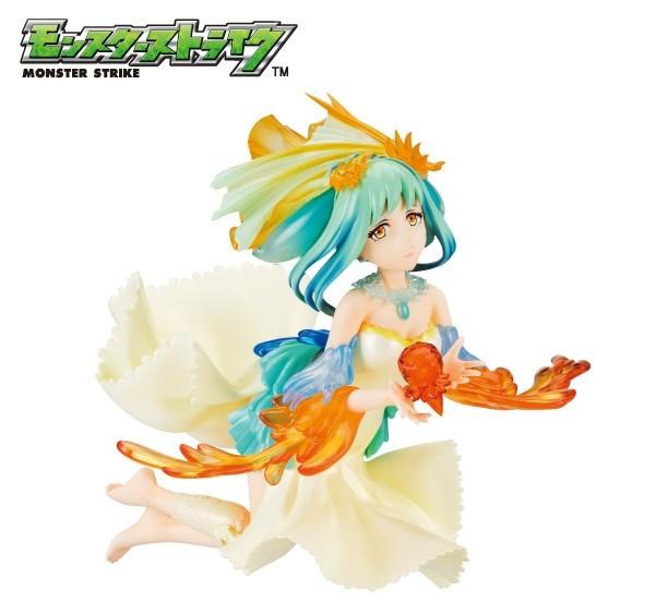 Monster Strike Strike Selection Vol.5 Kiskill Lyra - The Ocean's Eternal Girl