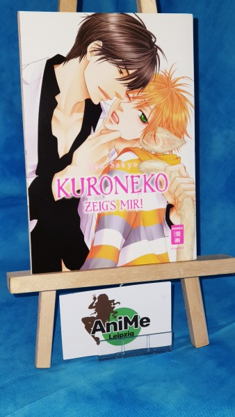 Kuroneko - Zeig's mir