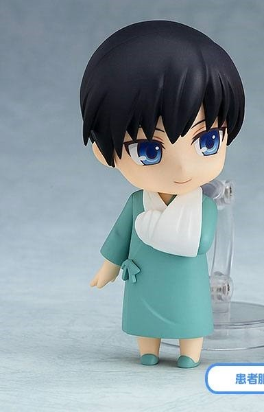 Nendoroid More Decorative Part - Dress-Up Clinic - Part E
