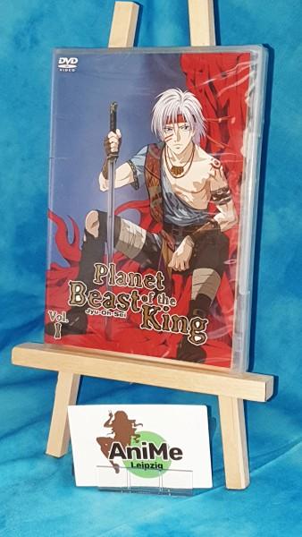 Planet of the Beast King, Vol. 01 DVD Neu