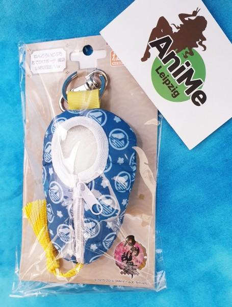 Nendoroid Petite Pouch Sleeping Bag - Yamanbagiri Kunihiro Ver.
