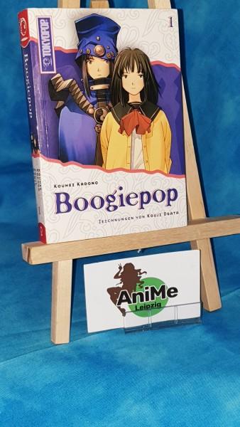 Boogiepop Band 1