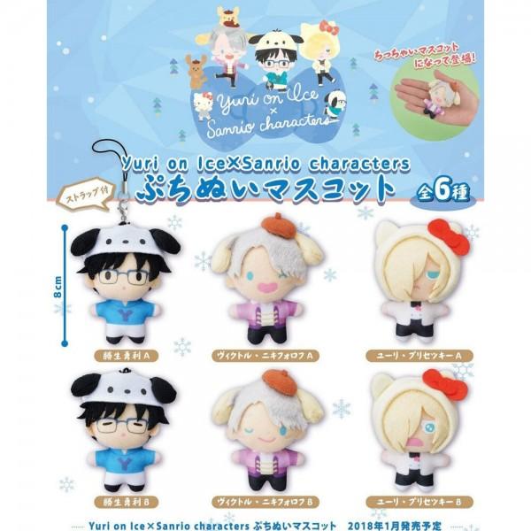 Yuri on Ice x Sanrio characters - Petite Nui Mascot Anhänger