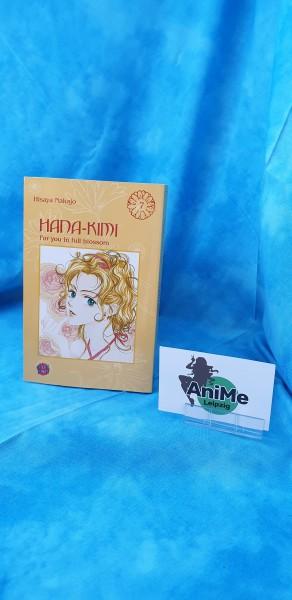 Hana No Kimi - For you in full blossom: Hana-Kimi, Band 7