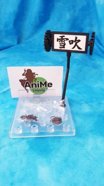 585 Nendoroid Fubuki - Animation Ver. - Kantai Collection - KanColle - Part - Schild