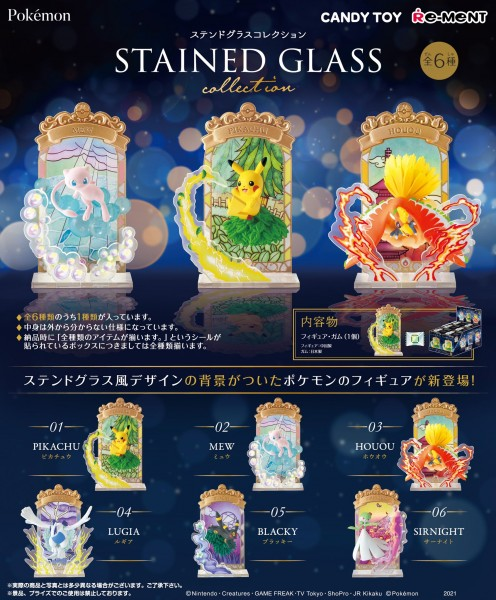 POKEMON - POKEMON STAINED GLASS COLLECTION