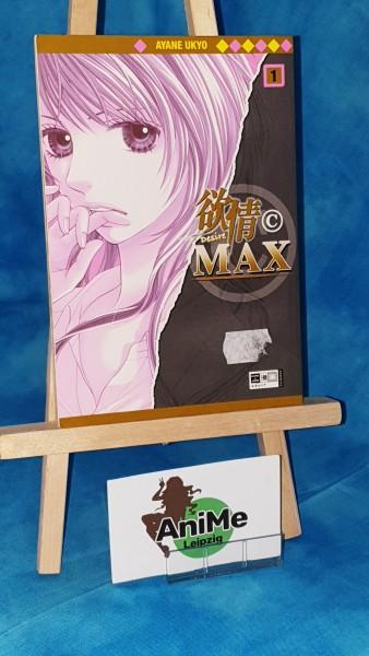 Desire Max 1